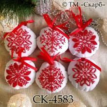 """Набір новорічних прикрас """"Червоні сніжинки"""""""
