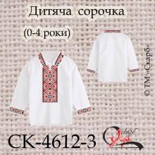 """Заготовка дитячої сорочки """"Класичний орнамент"""" (червоно-чорний)"""