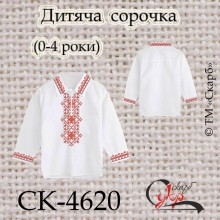 """Заготовка дитячої сорочки """"Червоні зірки"""" (0-4 роки)"""