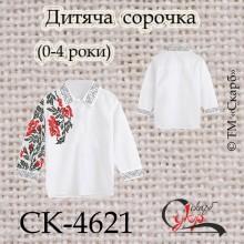 """Заготовка дитячої сорочки """"Переплетення маків"""" (0-4 роки)"""