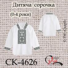 """Заготовка дитячої сорочки """"Подільська срібна"""" (0-4 роки)"""
