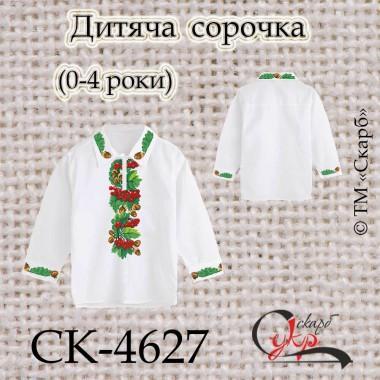 """Заготовка дитячої сорочки """"Калина та жолуді"""" (0-4 роки)"""