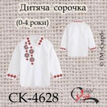 """Заготовка дитячої сорочки """"Ромбики-обереги"""" (0-4 роки)"""