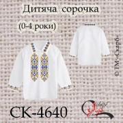 """Заготовка дитячої сорочки """"Плетення орнаменту"""" (0-4 роки)"""