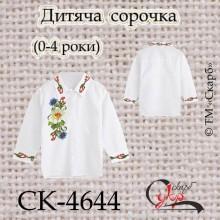 """Заготовка дитячої сорочки """"Ромашкова"""" (0-4 роки)"""