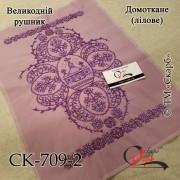 """СК-709-2 """"Церква в писанках"""" (ліловий)"""