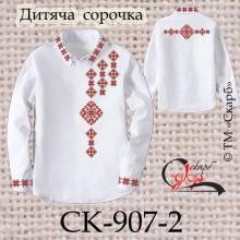 """Заготовка дитячої сорочки """"Мрія"""" (бордово-червона)"""