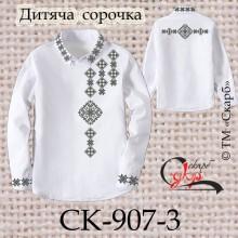 """Заготовка дитячої сорочки """"Мрія"""" (чорно-сіра)"""