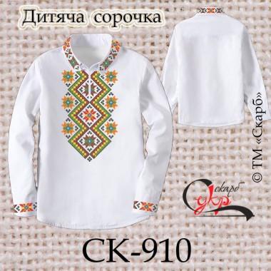"Заготовка дитячої сорочки ""Святкова"""