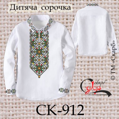 "Заготовка дитячої сорочки ""Кольорова"""