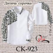 """Заготовка дитячої сорочки """"Сокальське плетення"""""""