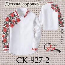 """Заготовка дитячої сорочки """"Переплетення поліських троянд"""" (зі спинкою)"""