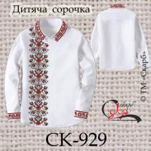 """Заготовка дитячої сорочки """"Візерункове намисто"""" (варіант 2)"""