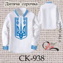 "Заготовка дитячої сорочки ""Герб"""