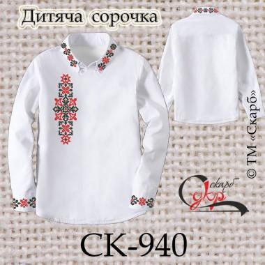 """Заготовка дитячої сорочки """"Монохромні зірки"""" (червоно-чорна)"""
