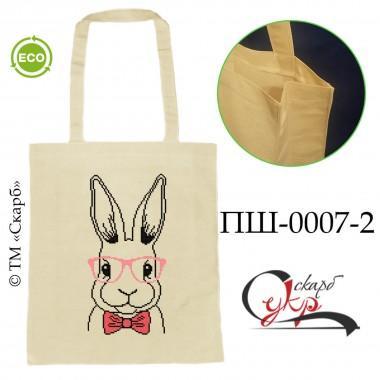 """Еко-сумка під вишивку """"Кролик в окулярах"""" (кольоровий)"""