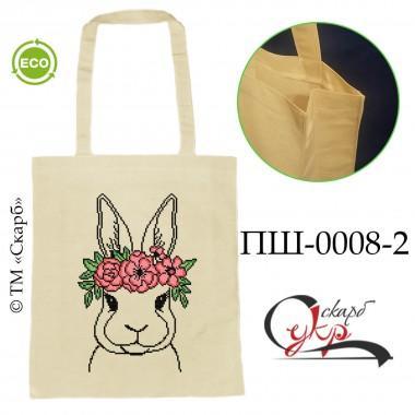 """Еко-сумка під вишивку """"Кролик з віночком"""" (кольоровий)"""