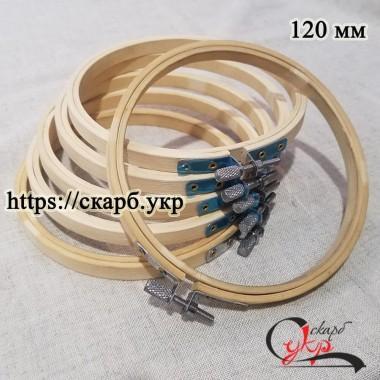 П'яльця для вишивки дерев'яні 120 мм
