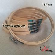 П'яльця для вишивки дерев'яні 155 мм