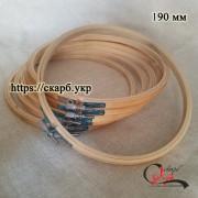 П'яльця для вишивки дерев'яні 190 мм
