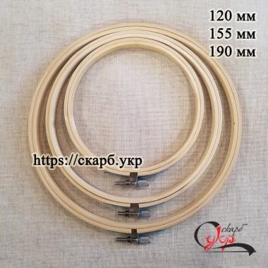 Комплект дерев'яних п'ялець для вишивки (120-155-190 мм)