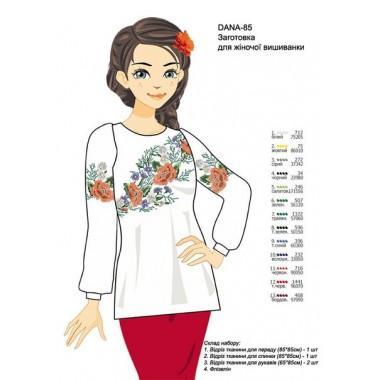 """Заготовка жіночої вишиванки """"Польові квіти"""""""
