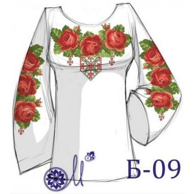 """Заготовка бісерної вишиванки """"Пишність червоних троянд"""""""